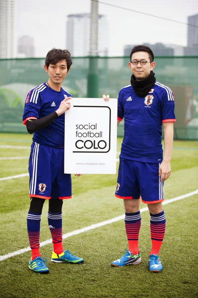 COLO CUP Vol 6 其田撮影 18