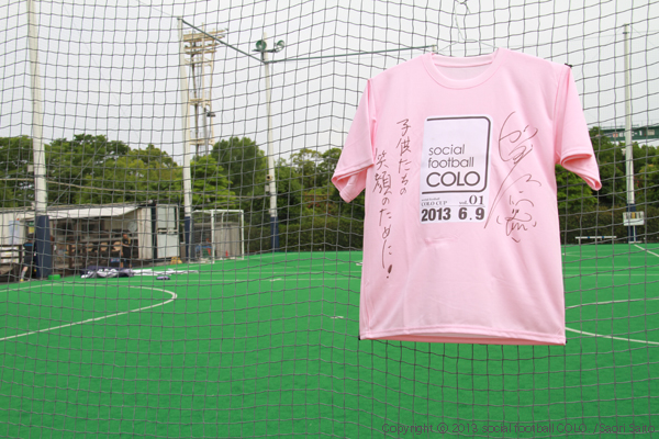 colocup01_01
