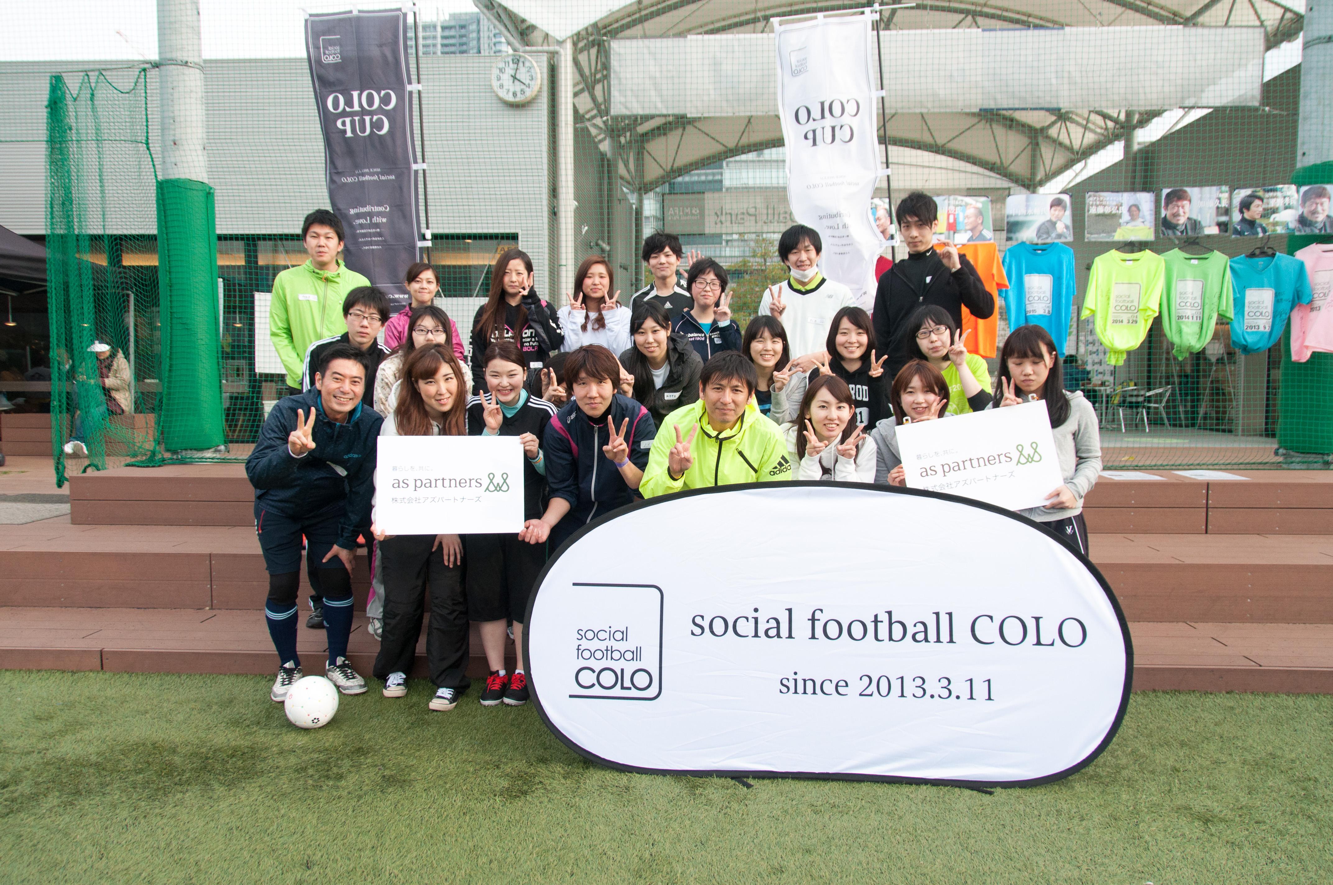 160306COLO CUP-171