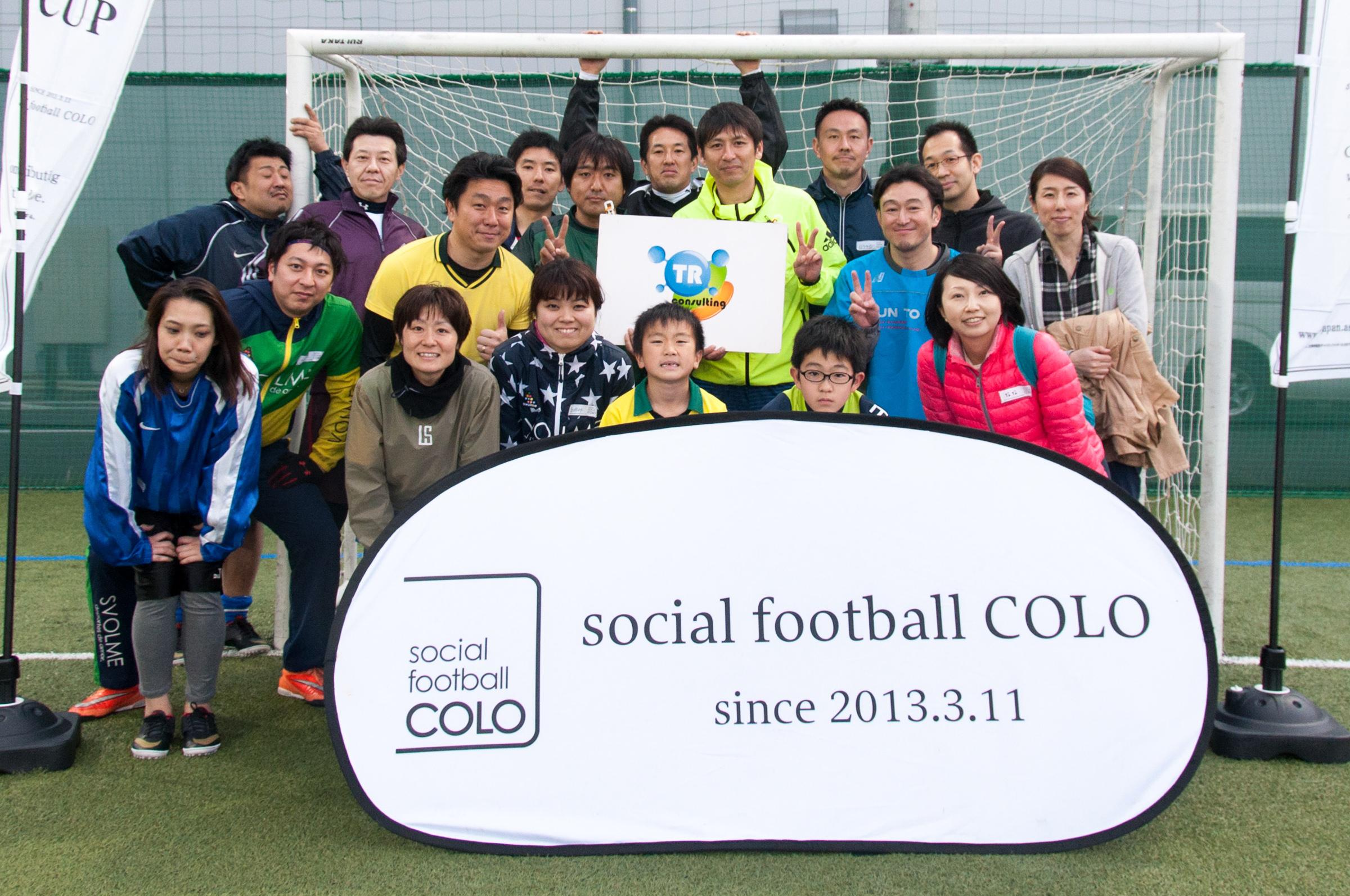 160306COLO CUP-20
