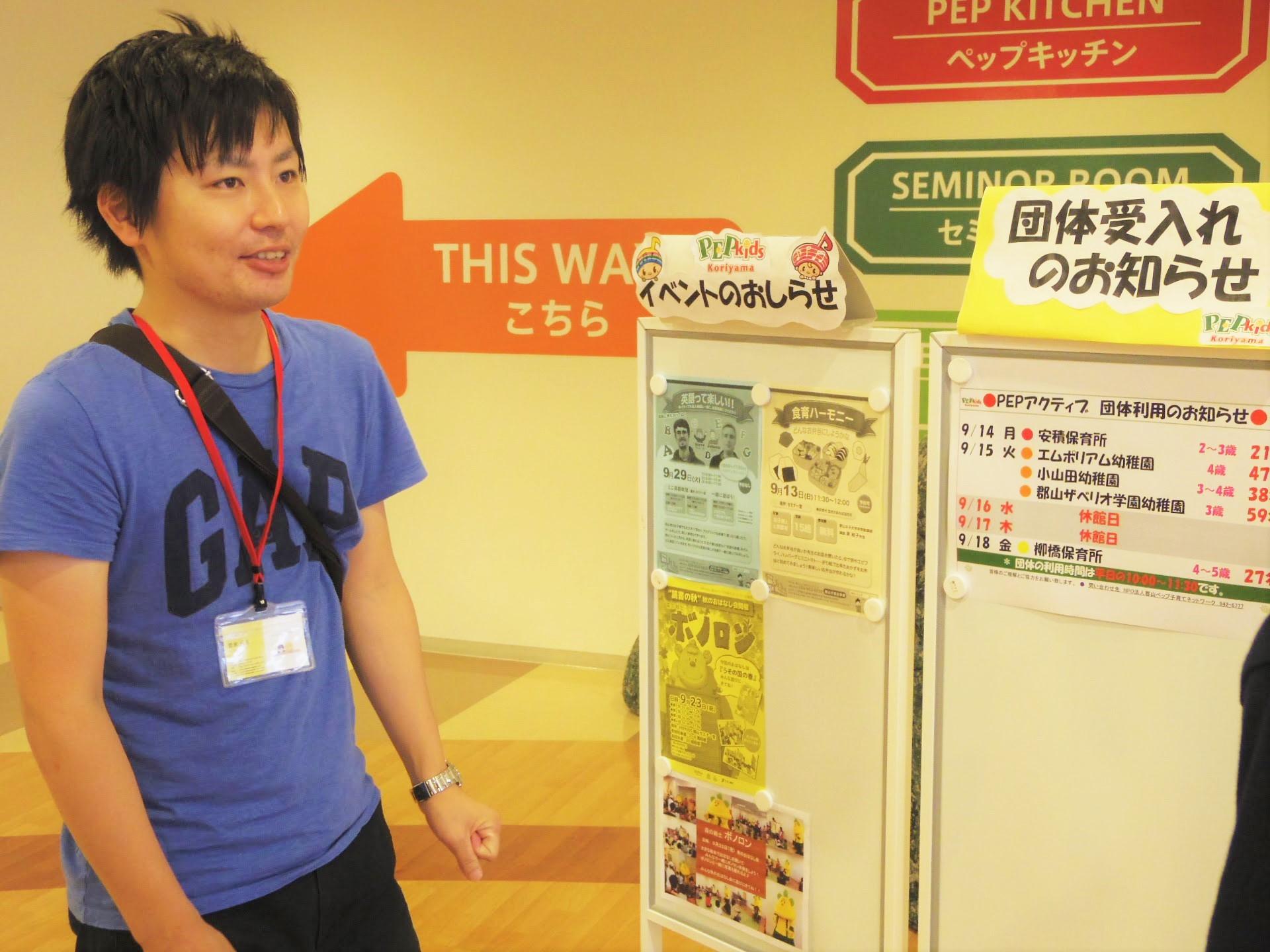 ペップキッズで行われる様々なイベントの説明をする菅家さん。当日は「食育ハーモニー(どんなお弁当にしようかな)」が行われていました!
